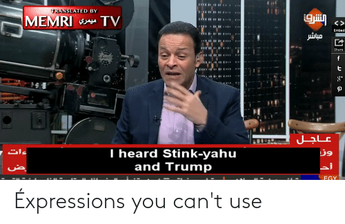 Expressions: Éxpressions you can't use