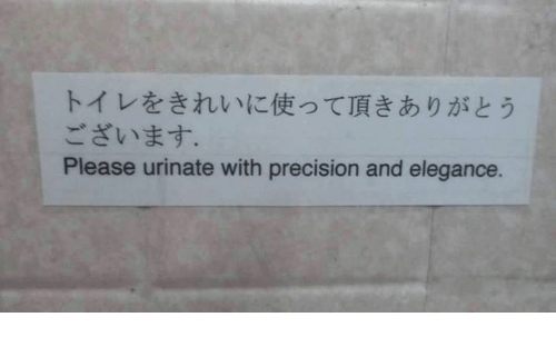 Dank Memes, Precision, and  Elegant: トイレをきれいに使って頂きありがとう  ございます.  Please urinate with precision and elegance.