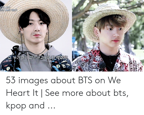 About Bts Kpop: 가의 시선>  포단 예능감 잇보기  부가여기 있던 군고구마 다먹었어요 53 images about BTS on We Heart It | See more about bts, kpop and ...