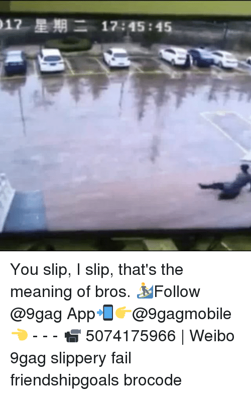9gag, Fail, and Memes: 17 E 17:45:45 You slip, I slip, that's the meaning of bros. 🏄Follow @9gag App📲👉@9gagmobile 👈 - - - 📹 5074175966 | Weibo 9gag slippery fail friendshipgoals brocode
