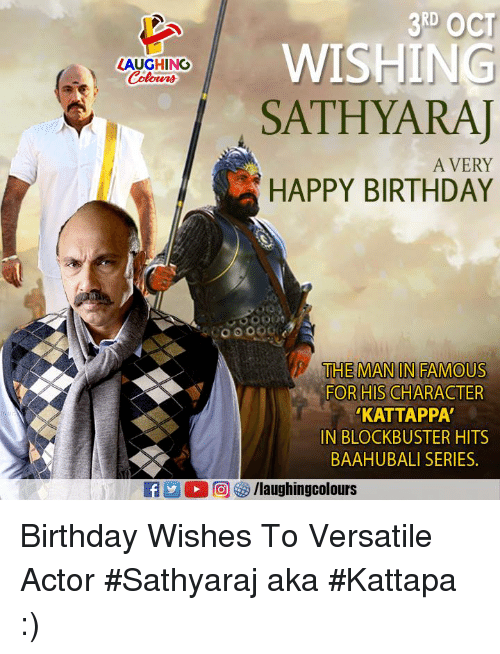 Blockbuster: 3RD OCT  WISHING  LAUGHING  Colowrs  SATHYARAJ  A VERY  HAPPY BIRTHDAY  0000o  THE MANIN FAMOUS  FOR HIS CHARACTER  KATTAPPA  IN BLOCKBUSTER HITS  BAAHUBALI SERIES  f/laughingcolours Birthday Wishes To Versatile Actor  #Sathyaraj aka #Kattapa :)