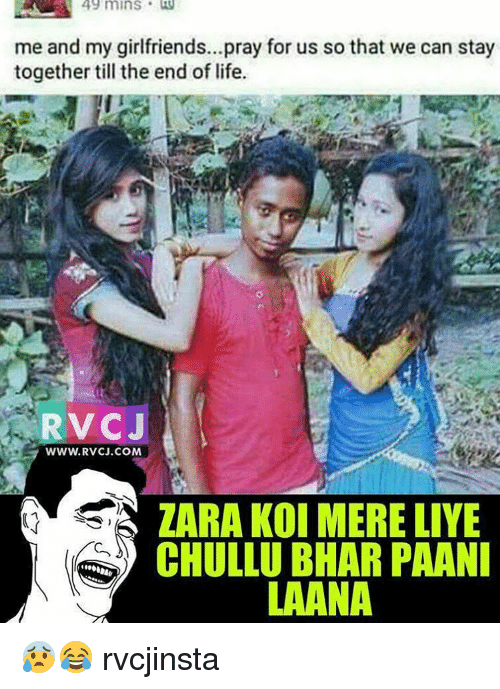 Life, Memes, and Zara: 49 mins  me and my girlfriends...pray for us so that we can stay  together till the endof life.  RVCJ  www. RVCJ.COM  ZARA KOI MERE LIYE  CHULLU BIHAR PAANI  LAANA 😰😂 rvcjinsta