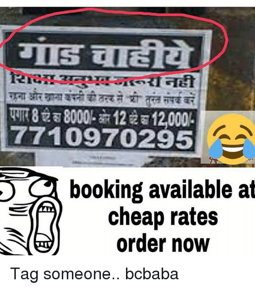 Memes, Booking, and Tag Someone: 7710970295  booking available a  cheap rates  order now Tag someone.. bcbaba