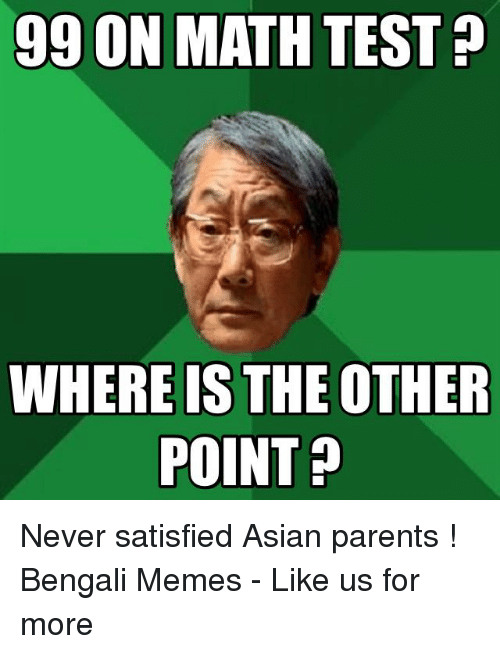 Asian on Funny Overprotective Parent