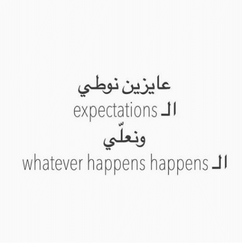 Lebanese, Expected, and Expecting: expectations Ji  whatever happens happens JI