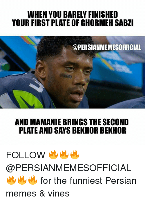 Funny Memes Vines : Best memes about persian vine and