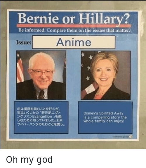 "Animals, Anime, and Bernie Sanders: ""Bērnie or Hillary?  Be informed. compare them on the issues that matter.  issue: Anime  Evangellion  Disney's spirited away is a compelling story the whole family can enjoy! Oh my god"