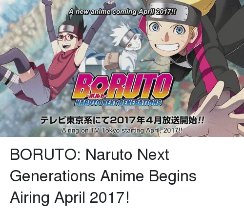 Memes, Naruto, and April: A new anime coming April 2017!  MARUNONENTGENERATIONS  Airing on TV Tokyo starting April, 2017!! BORUTO: Naruto Next Generations Anime Begins Airing April 2017!