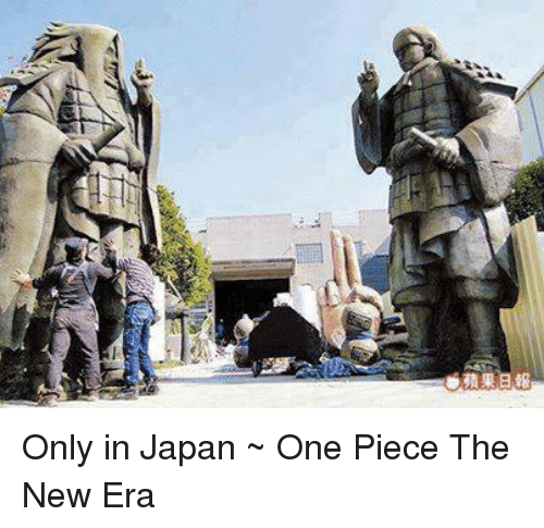 Only In Japan: A Only in Japan  ~ One Piece The New Era