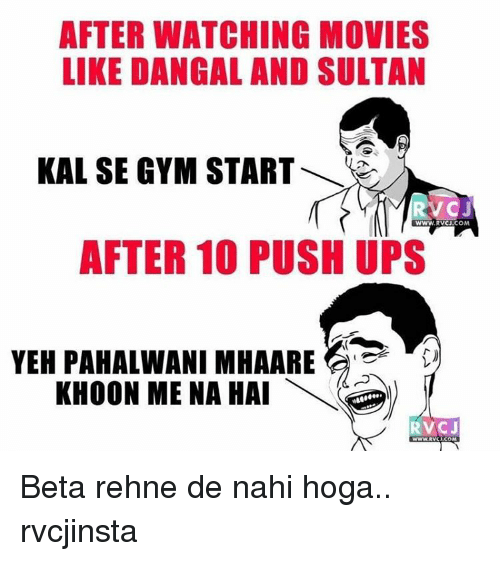 watching movie: AFTER WATCHING MOVIES  LIKE DANGAL AND SULTAN  WWW. RVCJ  COM  AFTER 10 PUSH UPS  YEH PAHALWANI MHAARE  KHOON MENA HAI  RVACJ  WWW RVCU.COM Beta rehne de nahi hoga.. rvcjinsta