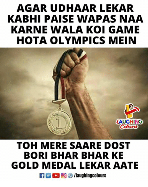 25+ Best Memes About Toh   Toh Memes