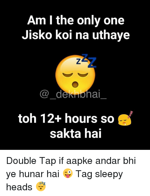 Dekh Bhai, International, and Only One: Am I the only one  Jisko koi na uthaye  _dennohai  toh 12+ hours so  sakta hai Double Tap if aapke andar bhi ye hunar hai 😜 Tag sleepy heads 😴