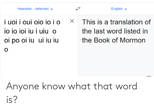 That Word: Anyone know what that word is?