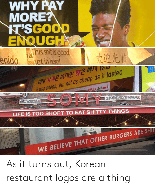Logos: As it turns out, Korean restaurant logos are a thing