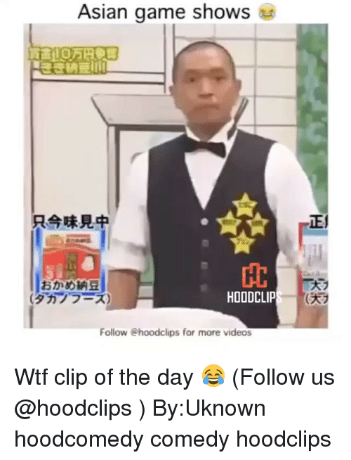 Funny, Game Shows, and Game Show: Asian game shows  HOODCLIP  Follow Choodclips for more videos  El Wtf clip of the day 😂 (Follow us @hoodclips ) By:Uknown hoodcomedy comedy hoodclips