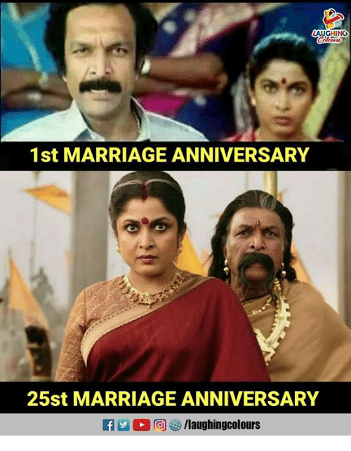 Marriage, Indianpeoplefacebook, and Anniversary: AUGHING  1st MARRIAGE ANNIVERSARY  25st MARRIAGE ANNIVERSARY