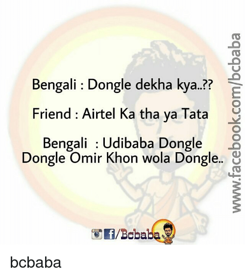 Bengali: Bengali Dongle dekha kya..??  Friend Airtel Ka tha va Tata  Bengali Udibaba Dongle  Dongle Omir Khon wola Dongle.. bcbaba