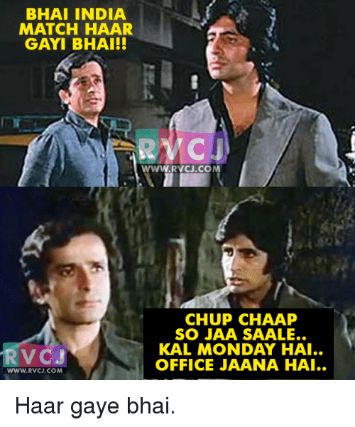 Memes, India, and Match: BHAI INDIA  MATCH HAAR  GAY I BHAI!!  WWW. RVCJ.COM  CHUP CHAAP  SO JAA SAALE..  V CJ  OFFICE JAANA HAI.  WWW. RVCJ.COM Haar gaye bhai.