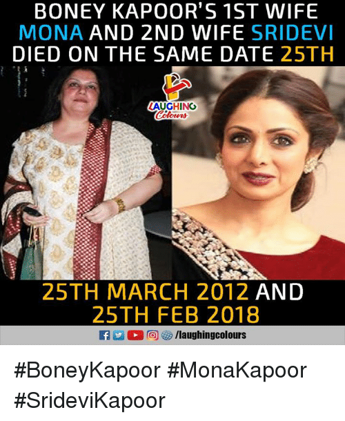 sridevi: BONEY KAPOOR'S 1ST WIFE  MONA AND 2ND WIFE SRIDEVI  DIED ON THE SAME DATE 25TH  AUGHING  25TH MARCH 2012 AND  25TH FEB 2018 #BoneyKapoor #MonaKapoor  #SrideviKapoor