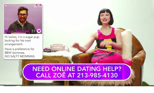 I need help with online dating