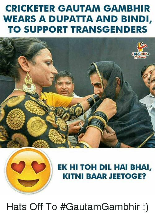 Indianpeoplefacebook, Hats, and Bindi: CRICKETER GAUTAM GAMBHIR  WEARS A DUPATTA AND BINDI,  TO SUPPORT TRANSGENDERS  LAUGHING  EK HI TOH DIL HAI BHA,  KITNI BAAR JEETOGE? Hats Off To #GautamGambhir :)