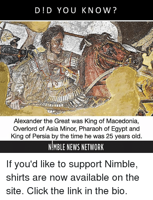alexander the great king of macedonia Alexander the great was an ancient macedonian ruler and one of history's greatest military minds who—as king of macedonia and persia—established the largest empire the ancient world had ever seen.