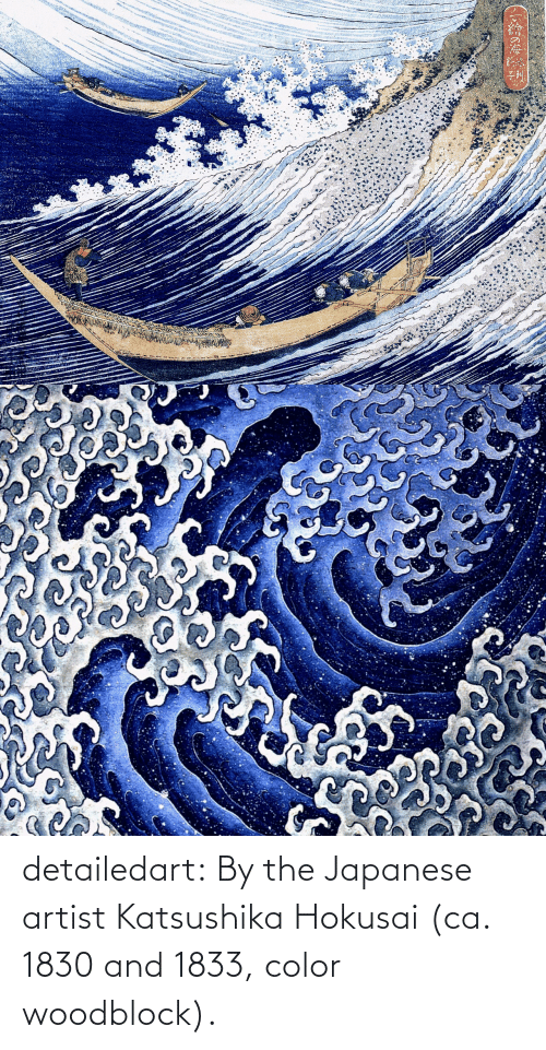 color: detailedart:  By the Japanese artist Katsushika Hokusai (ca. 1830 and 1833, color woodblock).