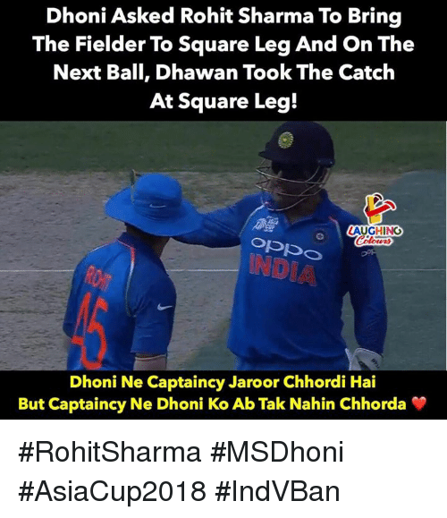 The Catch: Dhoni Asked Rohit Sharma To Bring  The Fielder To Square Leg And On The  Next Ball, Dhawan Took The Catch  At Square Leg!  AUGHING  Dhoni Ne Captaincy Jaroor Chhordi Hai  But Captaincy Ne Dhoni Ko Ab Tak Nahin Chhorda #RohitSharma #MSDhoni #AsiaCup2018 #IndVBan