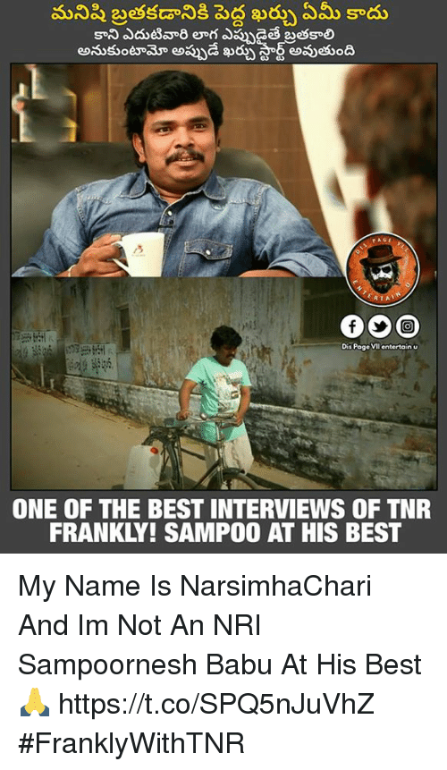 Babues: Dis Pago Vilentertainu  ONE OF THE BEST INTERVIEWS OF TNR  FRANKLY! SAMPO0 AT HIS BEST My Name Is NarsimhaChari And Im Not An NRI  Sampoornesh Babu At His Best 🙏 https://t.co/SPQ5nJuVhZ  #FranklyWithTNR