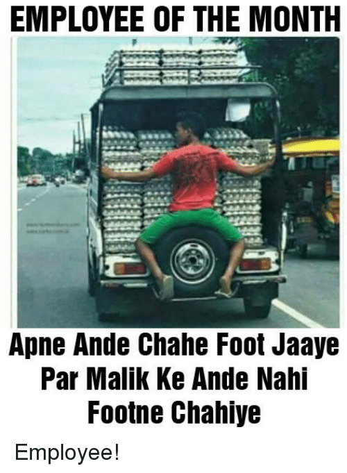 Memes, 🤖, and Foot: EMPLOYEE OF THE MONTH  Apne Ande Chahe Foot Jaaye  Par Malik Ke Ande Nahi  Footne Chahiye Employee!