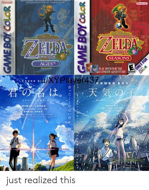 """game boy color: EXTOS DE PRMTALLA EN CASTELLRNO SCHERATE I ITALIRNO  Nintendo  S  Ninderndo  THE LEGEND OF  ELDA  THE LEGENTD OF  FELBA  ORACLE OF  ORACLEOF  SEASONS  AGESTM  ONLY FOR  COLOR  PLAY BOTH FOR THE  ULTIMATE ADVENTURE E  u/XYPlayer437  """"君の名は。  DR SE 12  天気の子  e .  2 n  GAME BOY COLOR  -402会のたこッない  GAME BOY COLOR just realized this"""