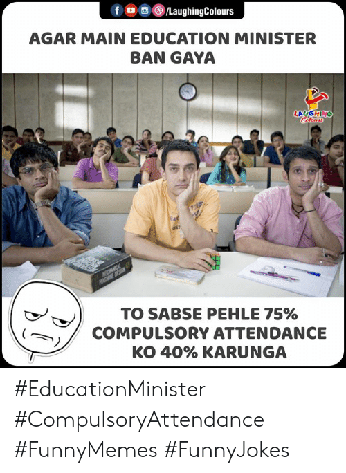 minister: f /LaughingColours  AGAR MAIN EDUCATION MINISTER  BAN GAYA  LAYGHING  Celers  ST  MECHICAL  DESGN  TO SABSE PEHLE 75%  COMPULSORY ATTENDANCE  KO 40% KARUNGA #EducationMinister #CompulsoryAttendance #FunnyMemes #FunnyJokes