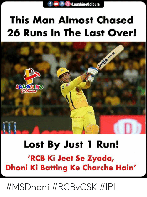 jeet: f LaughingColours  This Man Almost Chased  26 Runs In The Last Over!  LA GHING  Lost By Just 1 Run!  'RCB Ki Jeet Se Zyada,  Dhoni Ki Batting Ke Charche Hain' #MSDhoni #RCBvCSK #IPL