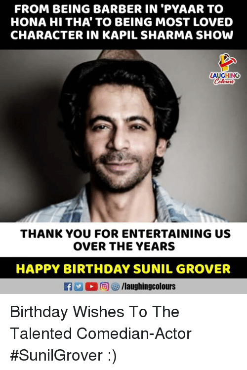 Hona: FROM BEING BARBER IN 'PYAAR TO  HONA HI THA' TO BEING MOST LOVED  CHARACTER IN KAPIL SHARMA SHOW  LAUGHING  THANK YOU FOR ENTERTAINING US  OVER THE YEARS  HAPPY BIRTHDAY SUNIL GROVER Birthday Wishes To The Talented Comedian-Actor  #SunilGrover :)