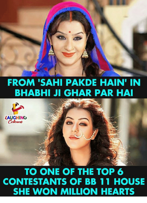 Hearts, House, and Indianpeoplefacebook: FROM 'SAHI PAKDE HAIN' IN  BHABHI JI GHAR PAR HAI  LAUGHING  TO ONE OF THE TOP6  CONTESTANTS OF BB 11 HOUSE  SHE WON MILLION HEARTS