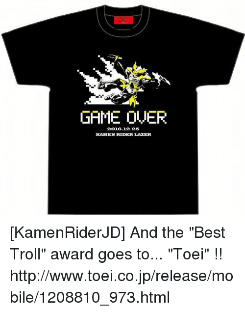 """Memes, Troll, and Trolling: GAME OVER  2016.12.25  KAMEN RIDER LAZER [KamenRiderJD] And the """"Best Troll"""" award goes to... """"Toei"""" !! http://www.toei.co.jp/release/mobile/1208810_973.html"""