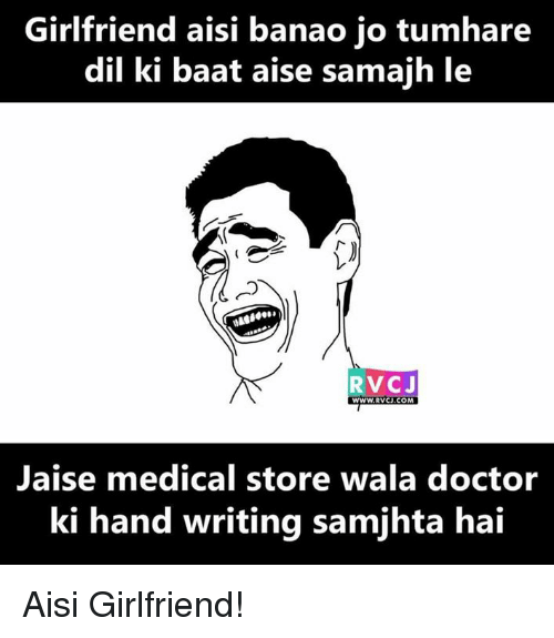 Doctor, Memes, and Girlfriend: Girlfriend aisi banao jo tumhare  dil ki baat aise samajh le  RVC J  WWW.RVCJ.COM  Jaise medical store wala doctor  ki hand writing samjhta hai Aisi Girlfriend!