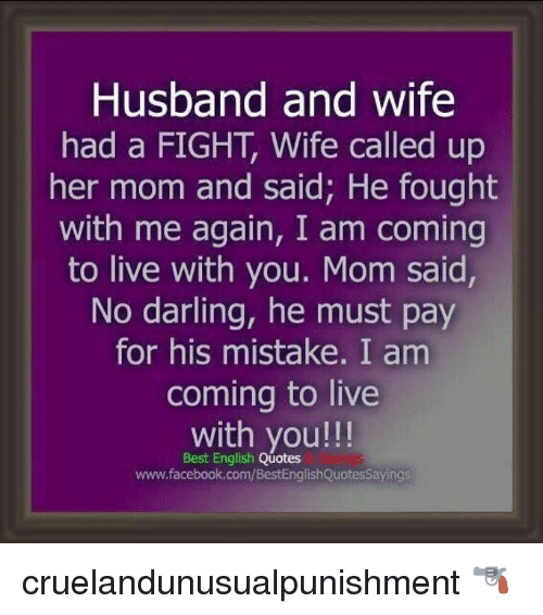 Husband Wife Quotes In English: Funny Mom Said No Memes Of 2017 On SIZZLE
