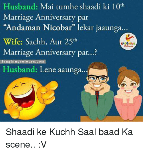 Best memes about indianpeoplefacebook