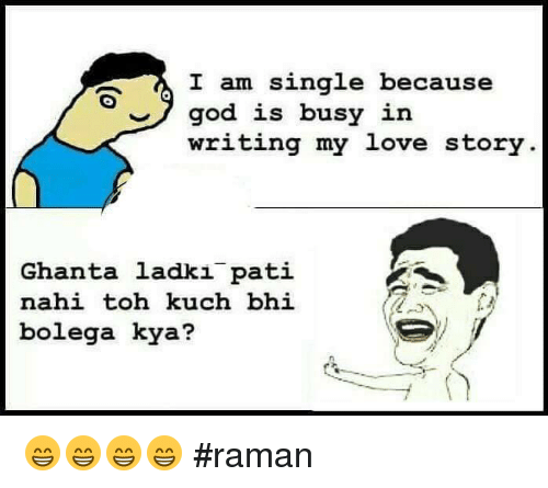 my love story i wrote