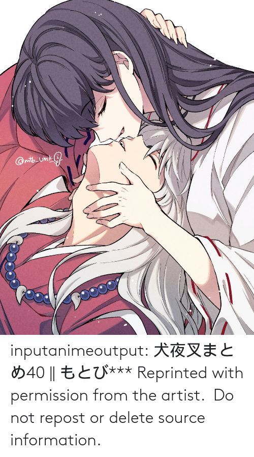 Information: inputanimeoutput:   犬夜叉まとめ40  || もとび*** Reprinted with permission from the artist.  Do not repost or delete source information.