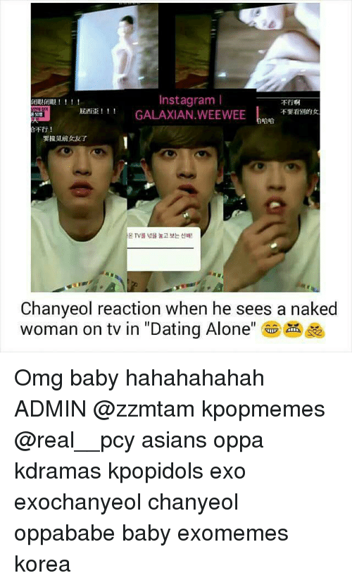 exo chanyeol dating alone reaction time