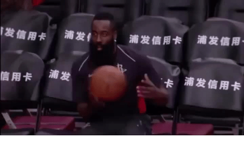 Dancing, Funny, and James Harden: James Harden is caught dancing