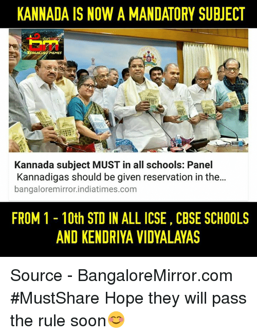 kannada: KANNADA IS NOW A MANDATORY SUBJECT  MEMES  Kannada subject MUST in all schools: Panel  Kannadigas should be given reservation in the...  bangaloremirror. indiatimes.com  FROM 1 10th STD IN ALL ICSE, CBSE SCHOOLS  AND KENDRIYA VIDYALAYAS Source - BangaloreMirror.com #MustShare  Hope they will pass the rule soon😊