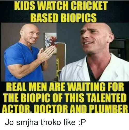 Waiting...: KIDS WATCH CRICKET  BASED BIOPICS  REAL MEN ARE WAITING FOR  THE BIOPIC OF THIS TALENTED  ACTOR DOCTORAND PLUMBER Jo smjha thoko like :P