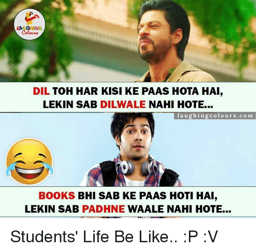 25+ Best Memes About Dilwale | Dilwale Memes
