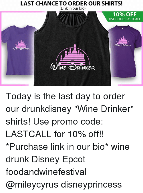 25 best memes about wine drunk wine drunk memes for Order custom t shirts canada