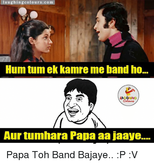 25 best memes about hum tum hum tum memes for Www home