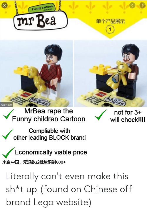 Sh T: Literally can't even make this sh*t up (found on Chinese off brand Lego website)