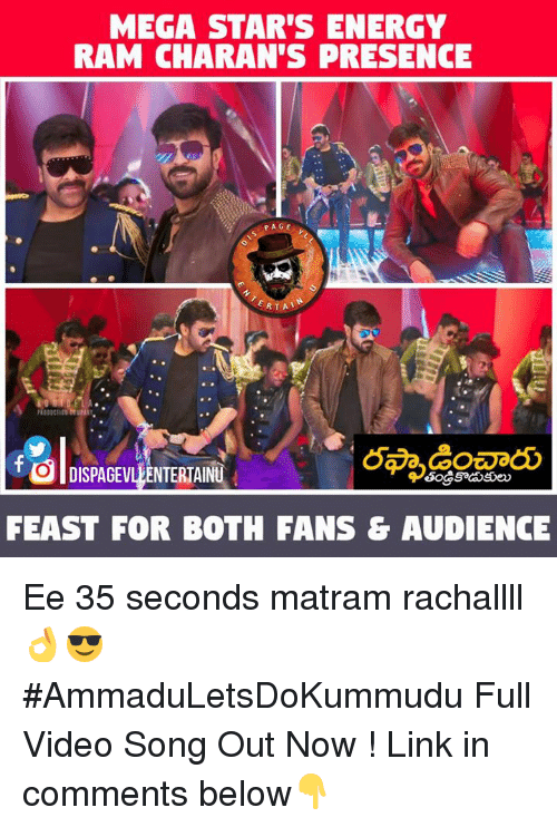 video songs: MEGA STAR'S ENERGY  RAM CHARAN'S PRESENCE  PAGE  RTA  O DISPAGEvLLENTERTAINU  FEAST FOR BOTH FANS & AUDIENCE Ee 35 seconds matram rachallll👌😎 #AmmaduLetsDoKummudu Full Video Song Out Now ! Link in comments below👇